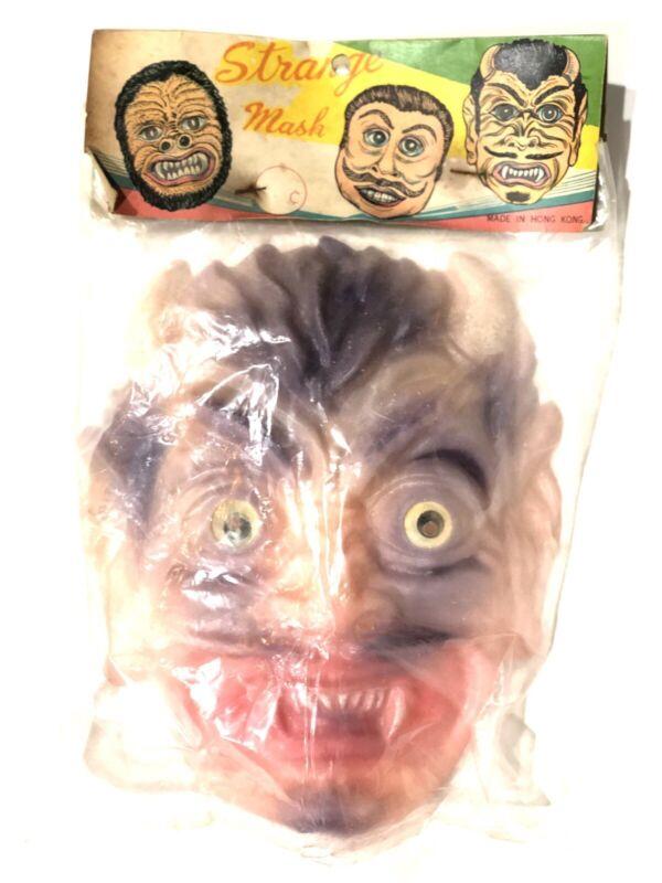 60s Vtg Ben Cooper Plastic Devil Halloween Mask Monster Rare Lenticular Eyes NOS