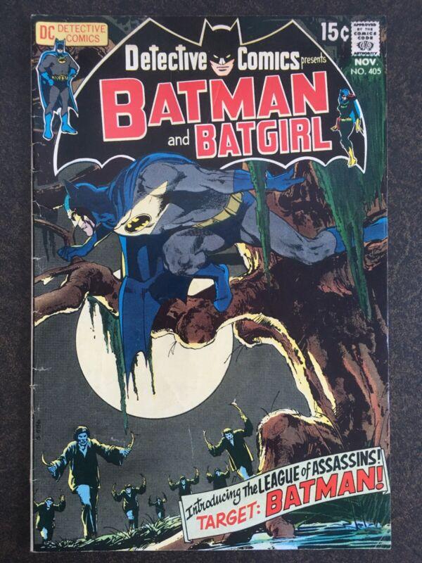 DETECTIVE COMICS #405 1st League of Assassins NEAL ADAMS Batman 1970 Batgirl🔥🔥
