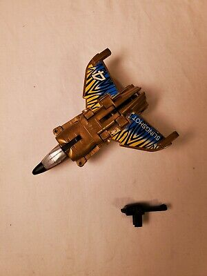 Transformers G2 SLINGSHOT AERIALBOTS SUPERION Generation Two With Gun 1994
