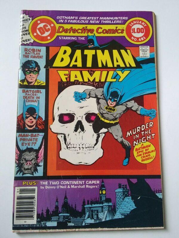 DETECTIVE COMICS #481 - BATMAN FAMILY   - 1978 - DC COMICS **FREE SHIPPING**