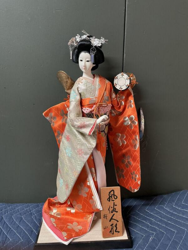 "VINTAGE JAPANESE GEISHA DOLL 17"" FANCY KIMONO SILK FLOWERS"