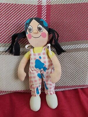 The Raggy Dolls Vintage Dotty Plush Doll 12 Inches Tall Vintage Ragdoll Toy 1986
