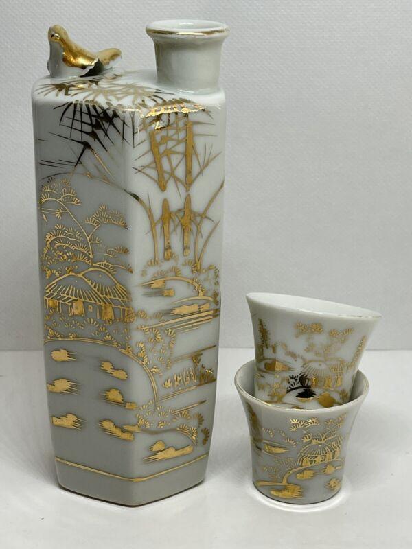 Kutani Whistling Bird Sake Decanter & 2 Matching Cups w/ Geisha Image in Bottoms