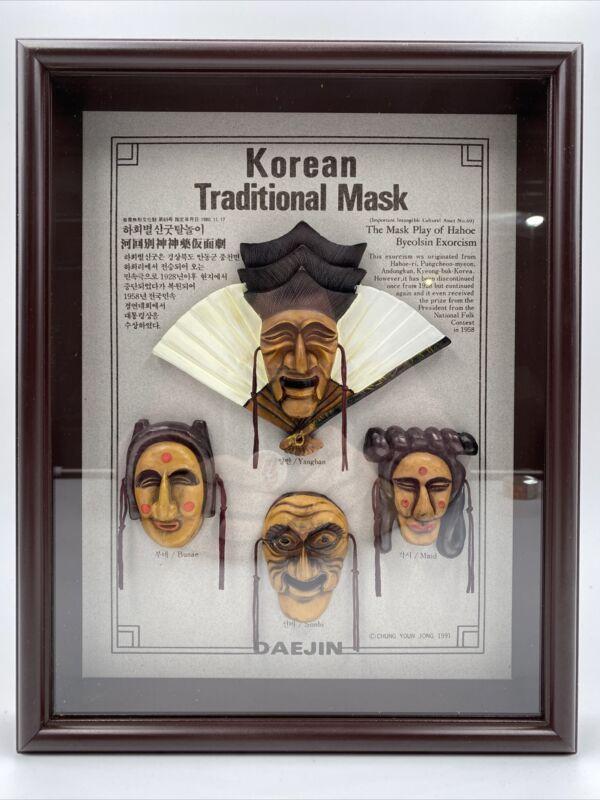 4 Traditional Korean Hahoe Byeolsin Masks in Shadow Box Frame Chung Youn Jong