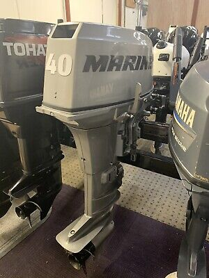 40HP (Yamaha) Mariner Electric Start Long Shaft 2-Stroke Outboard & Remotes