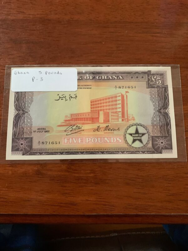 Ghana  5  Pounds  1.7.1962  P 3d  Series  A/1  Uncirculated Banknote