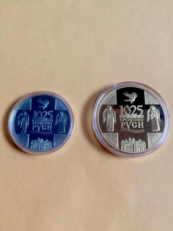 Belarus 2013 1025th Anniversary of Christianizing Rus 20+1 Rubles Silver+Cu Ni