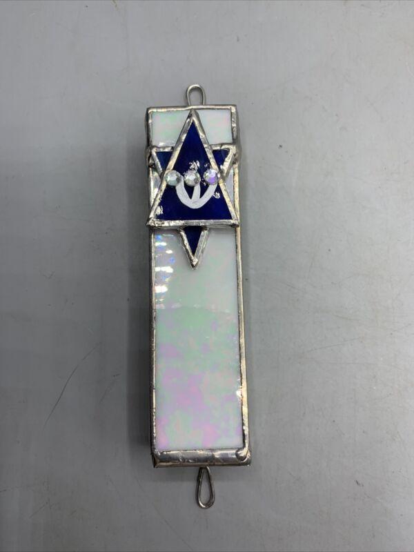 Stained Glass Mezuzah Case Judiaca Roberta Flatow