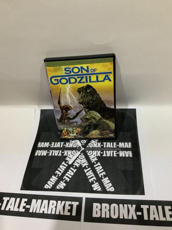 SON OF GODZILLA: DVD (READ DESCRIPTION)