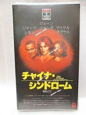 The China Syndrome: Jane Fonda - Japanese original VHS RARE