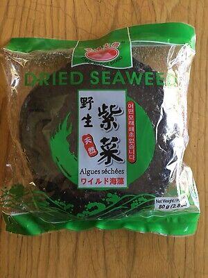 Purple Dried Seaweed Laver,flakes,algae,sou ,mix salad 2.8oz 80g pack Flakes Organic Pouch