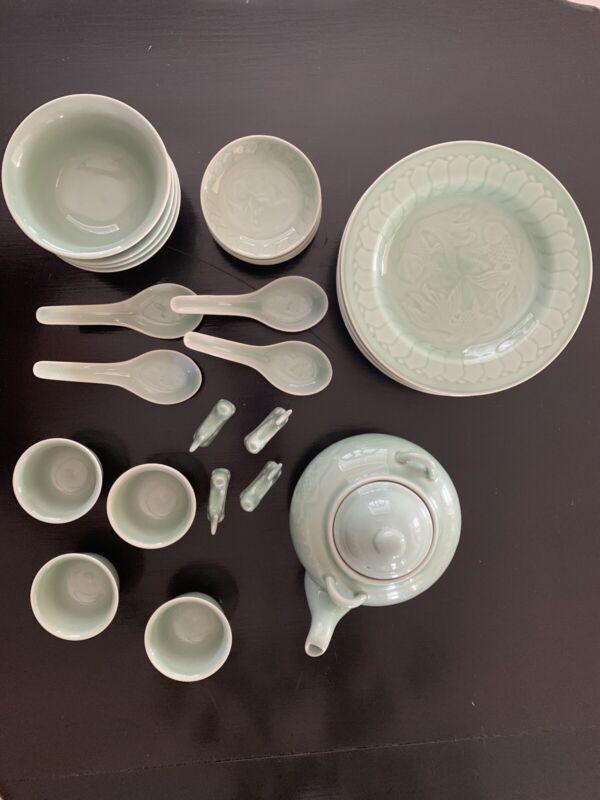 Lillian Vernon Vernon Celadon Green Koi Fish Dish/Tea set