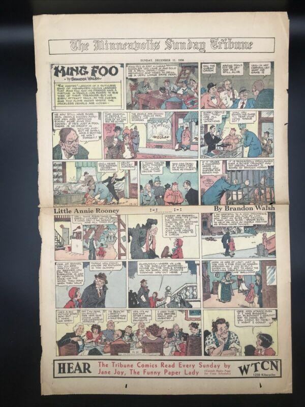 1938 Dec 11 MINNEAPOLIS TRIBUNE COLOR SUNDAY COMICS SECTION Jean Parker Pin-Up