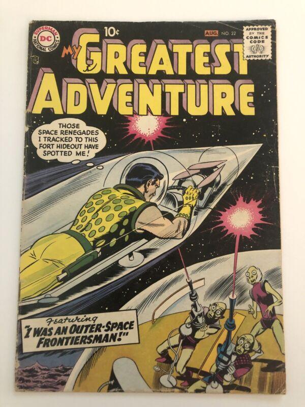 My Greatest Adventure #22