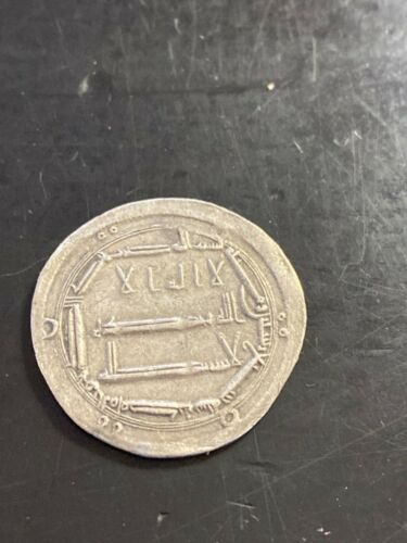 Antique Silver Dirham Coin ~  Islamic States ? ~ ? Wasit Mint ? (Coin #18)