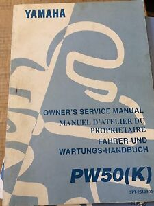 1997 Yamaha PW50 Owners Service Manual