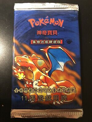 Sealed Pokémon CHINESE 1st Edition Base Booster Pack Charizard Ships From USA
