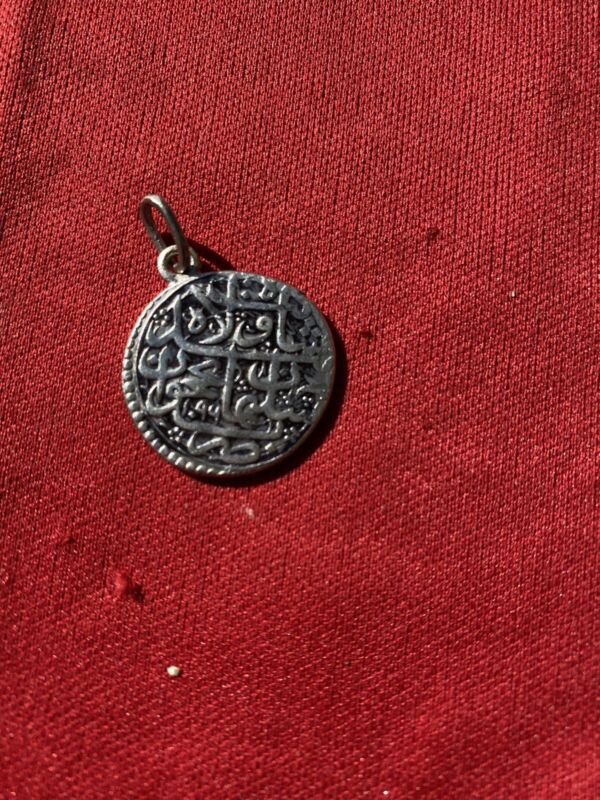 Ancient holy land coin