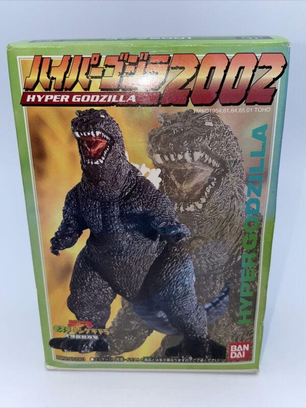 2002 BANDAI HYPER GMK GODZILLA 2001 NEW IN BOX GODZILLA SET