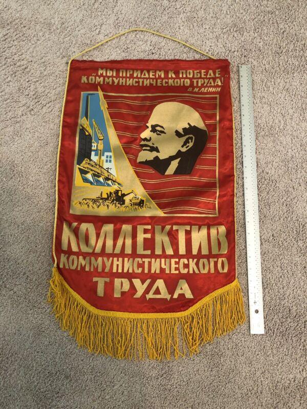 Soviet Era Banner Pennant USSR Lenin