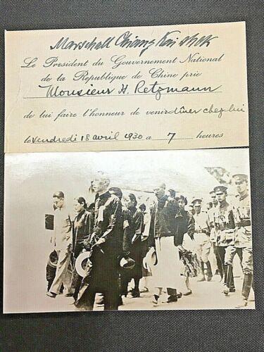1929 CHIANG KAI SHEK SOONG MEILING AT SUN YAT SEN FUNERAL+INVITATION CARD 蒋介石宋美龄
