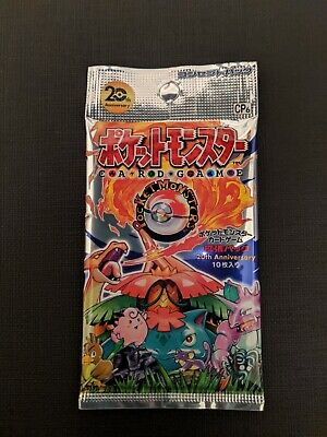 Pokemon card TCG XY CP6 BREAK 20th Anniversary Booster pack 1st Edition Japan
