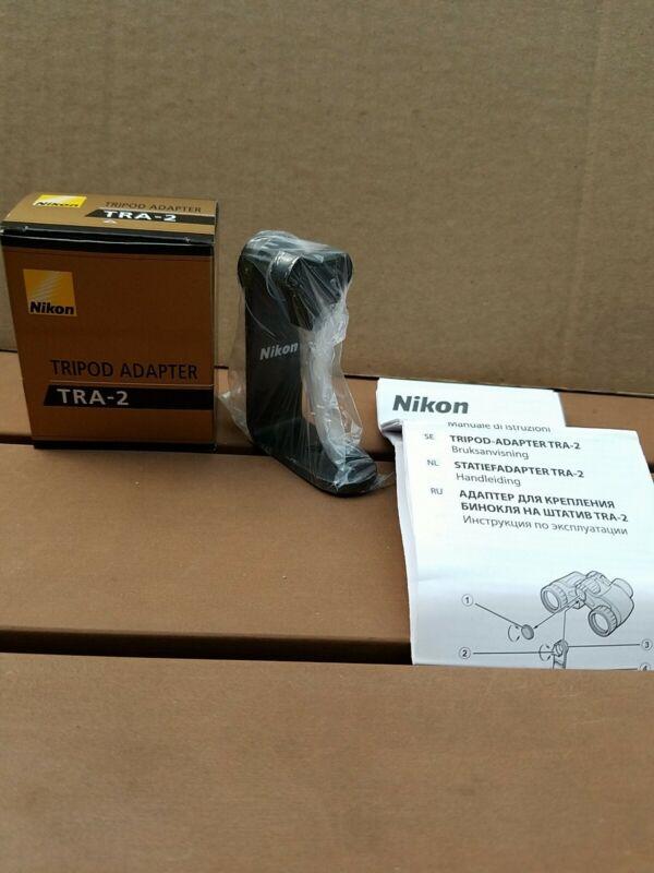 Nikon TRA-2 Tripod Adapter for Action Extreme Marine Binoculars NIB NEW IN BOX