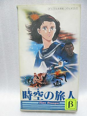 Time Stranger -  Japanese  Anime Vintage Beta MEGA RARE