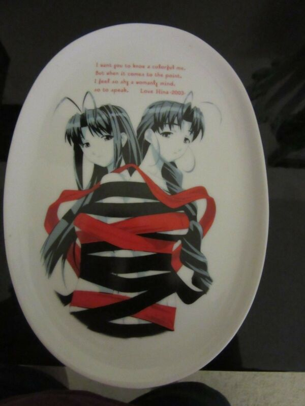"2003 Love Hina 8"" plate"