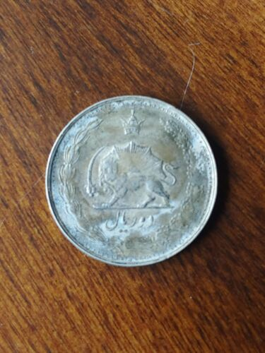 Iraq 1323 1 rial coin