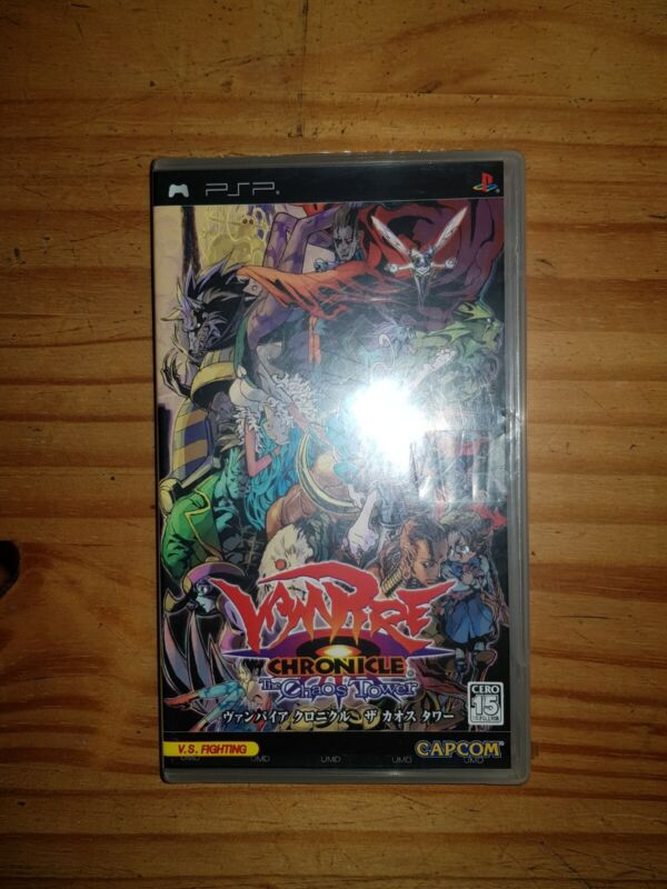 Vampire+Chronicle+Sony+Psp+inv-3735+Japan+Import++New+Sealed+UK+seller