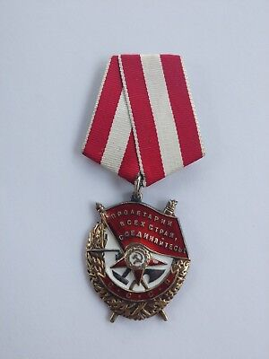 Soviet ORDER of RED BANNER #333070 WWII ISSUE Russian USSR Military medal