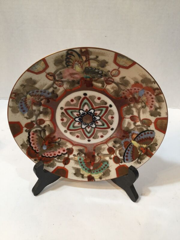"Rare Antique Japanese Hand Painted Dragonfly Plate . 8"" signed"
