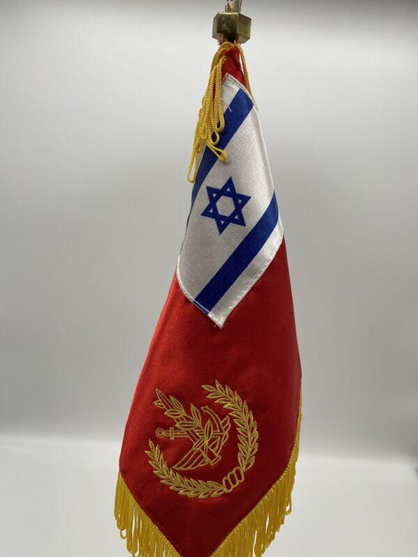 Army General Israel Defense Forces Commander in Chief Zahal Rare Flag IDF