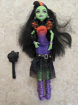 "Monster High 11"" Doll CASTA FIERCE DAUGHTER OF CIRCE SINGER WITCH Brush Lot"