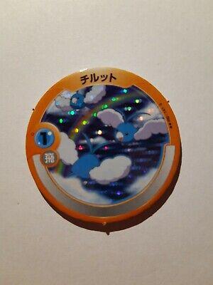 Swablu Holo Japanese Pokemon Patchin Menko NM