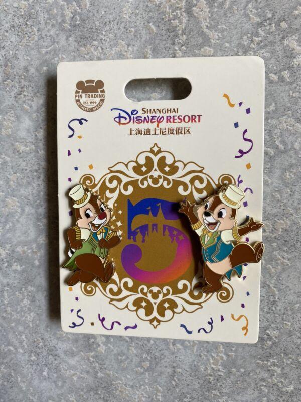 Disney SHDR Shanghai Disneyland 5th Anniversary Chip And Dale Pin Set 2021