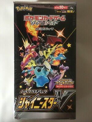Pokemon Card Japanese Shiny Star V BOX S4a Sealed High Class Pack 1st Edition