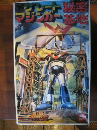 Bandai Great Mazinger Super Robot and Secret Base model kit