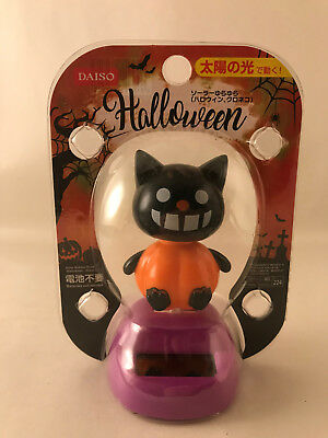 1 x Halloween Black Cat in Pumpkin Solar Bobble Head - Japanese bobblehead - Halloween In Japanese