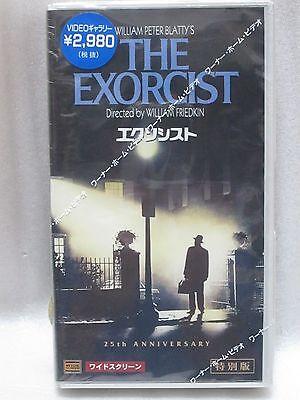 THE EXORCIST 25th Anniversary Edition -  Japanese original VHS RARE