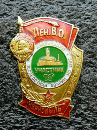Chernobyl Liquidator Badge Nuclear Accident Soviet Russian Award Brass Sign