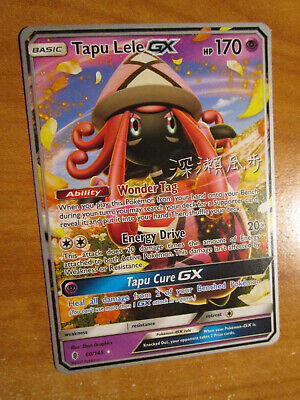 LP/NM WC-2017 Pokemon TAPU LELE GX Card GUARDIANS RISING Set 60/145 World Champs
