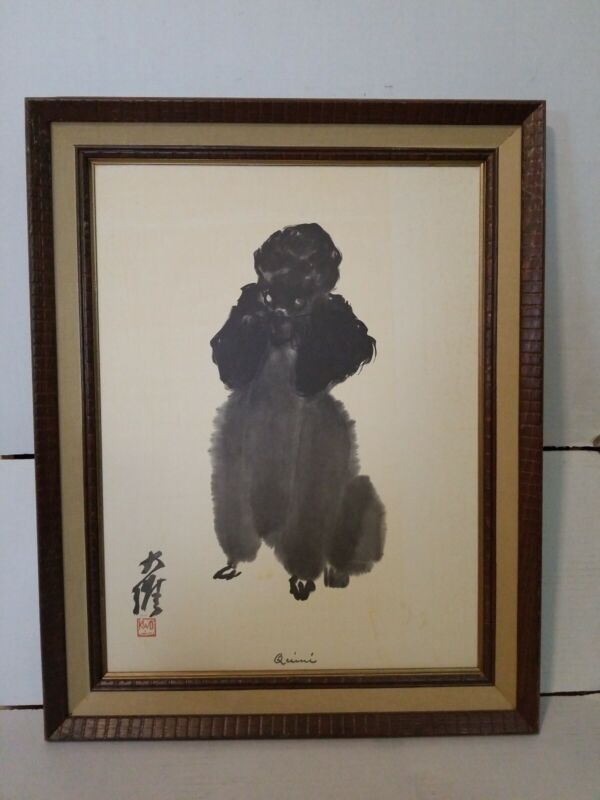 Japanese Ink Painting, of the black poodle Quini, second quarter 20th century