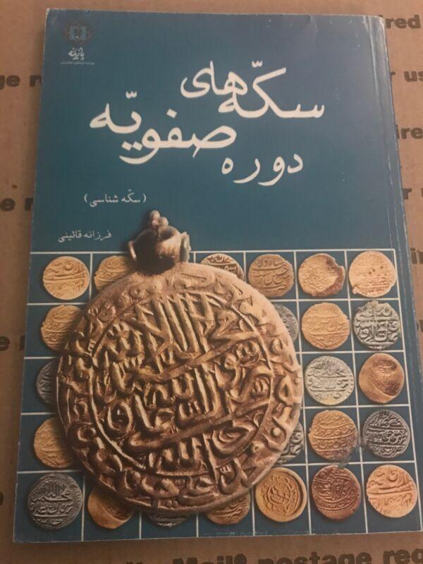 Safawide Coin Safavid, Farsi Book,  Coin Book