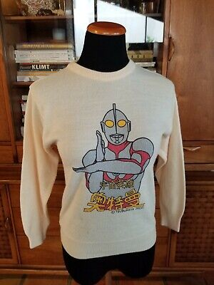 Extremely Rare Vintage Ultraman Sweater XS-S Cashmere-Feel, Near Mint Condition