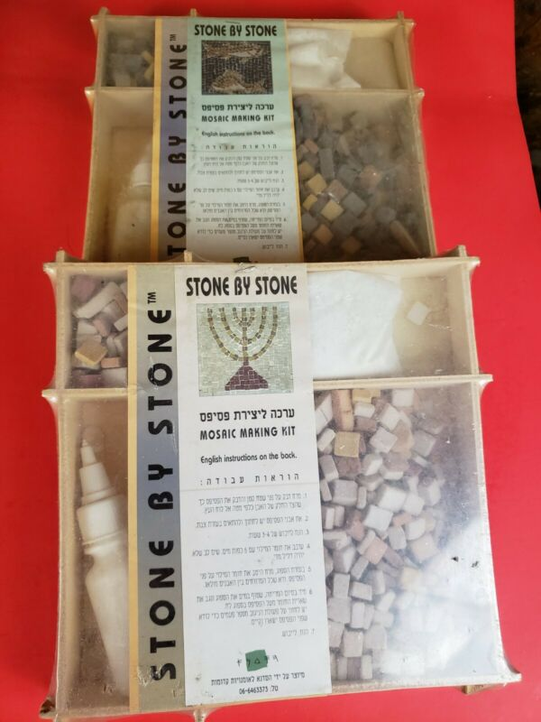 2 Sets- NEW Stone By Stone Mosaic Making Kits- Makes 1Tile (Each Set) Unopened