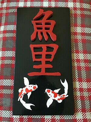 Handcrafted Oriental/Pond/Garden 'Japanese Koi Symbols & 2 Koi' Sign in Black
