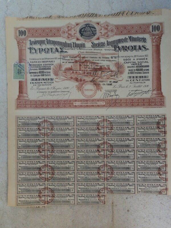 Greece. Stock Certificate, EVROTAS 100 Shares, Year: 1926, Mill Flours Company
