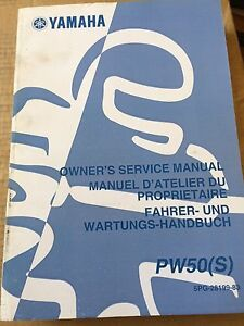 2003 Yamaha PW50 Owners Service Manual